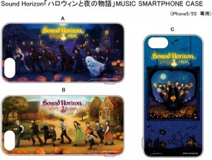 SH_Hwn_iPhonecase